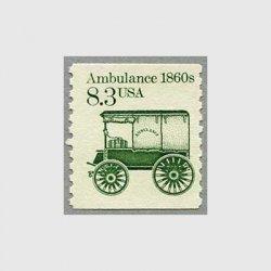 アメリカ 1985年輸送機関 額面「c」なし「救急車」