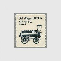 アメリカ 1985年輸送機関 額面「c」なし「石油運搬車」