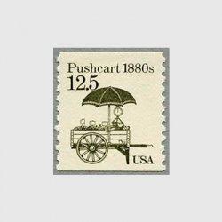 アメリカ 1985年輸送機関 額面「c」なし「手押し車」