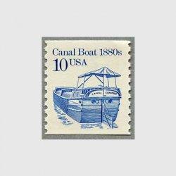 アメリカ 1987年輸送機関 額面「c」なし「キャナルボート」