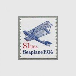 アメリカ 1990年輸送機関 額面「c」なし「水上飛行機」