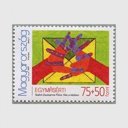ハンガリー 2009年児童福祉