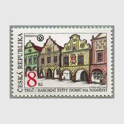 チェコ共和国 1994年街の風景