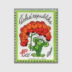 チェコ共和国 1997年国際子供の日