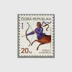 チェコ共和国 1999年射手座