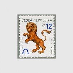 チェコ共和国 2001年しし座