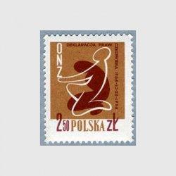ポーランド 1958年世界人権宣言10周年
