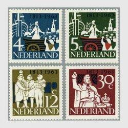 オランダ 1963年オランダ王国150年4種