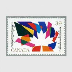 カナダ 1990年多民族文化遺産