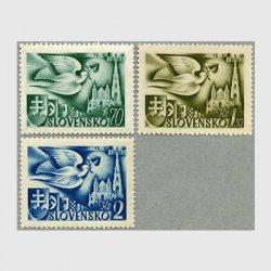 スロバキア 1942年ウィーン郵便会議3種