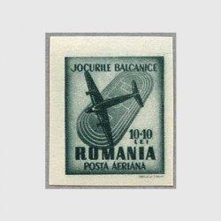 ルーマニア 1947年競技場と飛行機