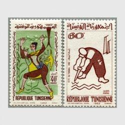 チュニジア 1962年勤労の日2種
