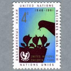 国連 1961年ユニセフ15年ブルー