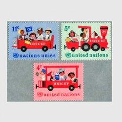 国連 1966年ユニセフ20年3種
