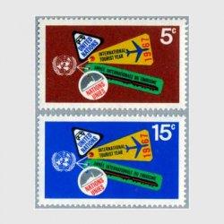 国連 1967年バゲージタグ2種