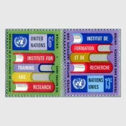 国連 1969年UNITAR2種