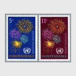 国連 1967年花火2種