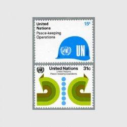 国連 1980年平和維持活動2種