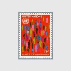 国連 1982年人権尊重