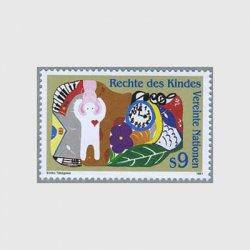 国連 1991年児童画