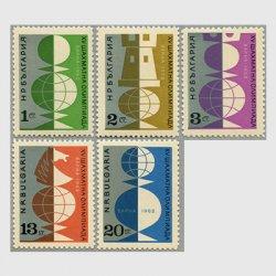 ブルガリア 1962年第15回チェスオリンピック5種