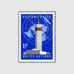 国連 1967年国連本部