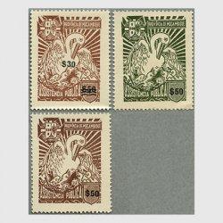 モザンビーク 1956年ペリカンの親子3種