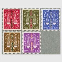 アルジェリア 1963年天秤5種