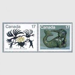 カナダ 1980年エスキモーの芸術2種