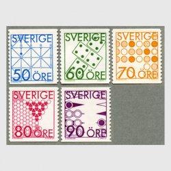 スウェーデン 1985年ゲーム5種