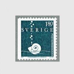 スウェーデン 1983年ヒラマキガイ