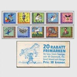 スウェーデン 1987年リンドグレーンの童話