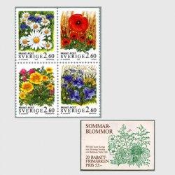 スウェーデン 1993年夏の花