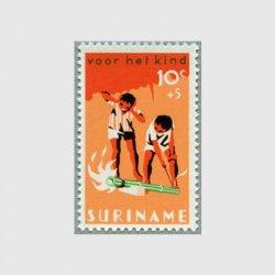 スリナム 1966年竹鉄砲で遊ぶ子供