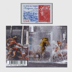 フランス 2010年切手の日