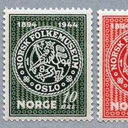 ノルウェー 1945年民族博物館50年2種