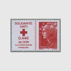 フランス 2010年マリアンヌ・ハイチ地震救済付加金つき