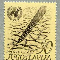 ユーゴスラビア 1963年FAOキャンペーン