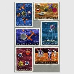 ユーゴスラビア 1971年宇宙科学事業6種