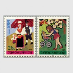 ユーゴスラビア 1984年児童画2種