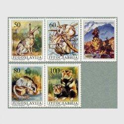 ユーゴスラビア 1992年森の動物4種