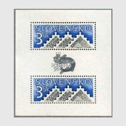 スロバキア 1995年Dunafila'95