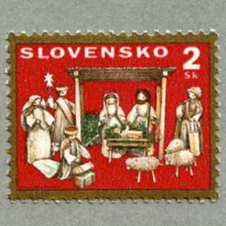 スロバキア 1995年クリスマス