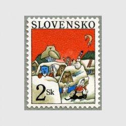 スロバキア 1996年クリスマス