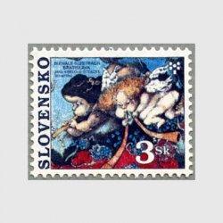 スロバキア 1997年ブラチスラヴァ・イラスト祭