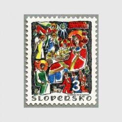 スロバキア 1997年クリスマス