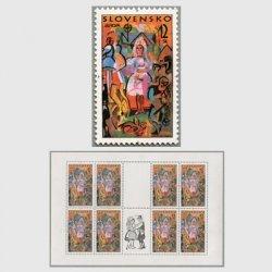 スロバキア 1998年ヨーロッパ切手民族祭