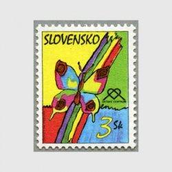 スロバキア 1998年Ruzomberok子供センター