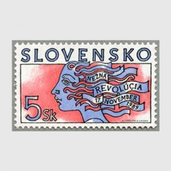 スロバキア 1999年ビロード革命10年