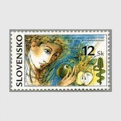 スロバキア 2001年制御科農業施設50年